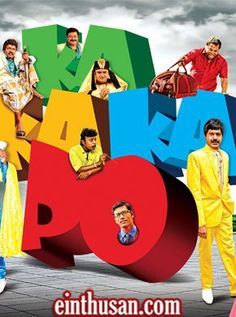 Ka Ka Ka Po Tamil Movie Online - Keshavan, Sakshi Agarwal and Karunas. Directed by Vijay Ps. Music by Santhosh Narayanan. 2016 [U]