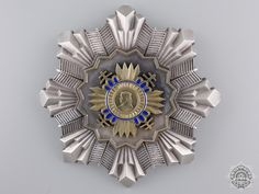 An Extremely Rare Slovakian Order of Prince Pribina; This was the highest Slovakian order until it was disbanded in 1944. | eMedals