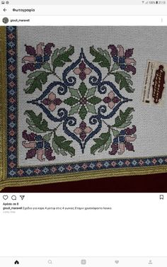 Cross Stitch Borders, Stitch 2, Bargello, Blackwork, Cross Stitch Embroidery, Needlework, Diy And Crafts, Flowers, Pattern