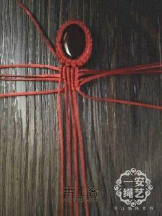红色项链 第8步
