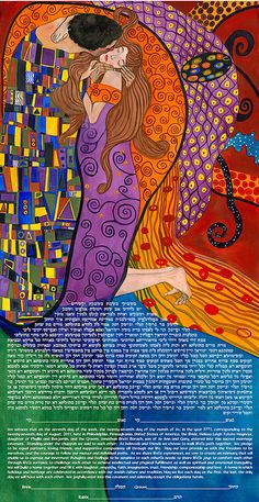 Ketubahsandmore.com – Large Selection by the world's finest Ketubah artists. All text options. Find the same for less and we'll sell it for 10% BELOW their price. Free Shipping plus 15% discount on all ketubahs