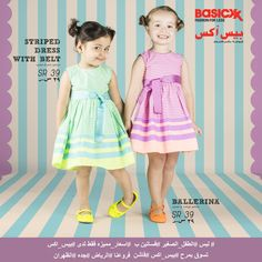 #Dress your #little #cuties like #dolls Get these #dresses at #amazing prices only here in #Basicxx. #Basicxx #basicxxfashion #basicxxkids #ootd #happyshopper #Riyadh#Jeddah #Dhahran