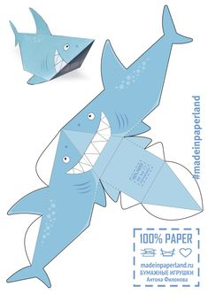 Made in Paperland: Patterns Diy Paper, Paper Crafts, Cardboard Mask, Crafts For Kids, Arts And Crafts, Activities For Adults, Sea Crafts, Paper Models, Animal Crafts