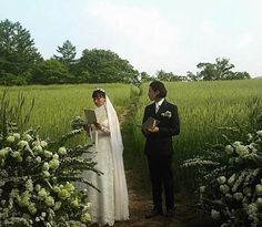 Smaller Private Weddings May Be A Trend For K-Celebs