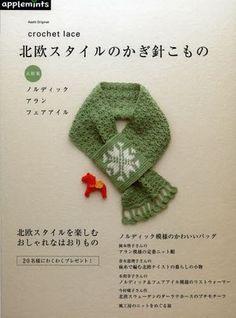 Nordic Design Crochet Patterns - Japanese Craft Book, Easy Crocheting Tutorial - Warm Winter Wrap, Stoke, Bags, Shawl, Neck Warmer, B1153