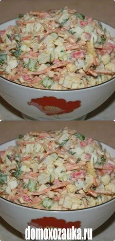 Potato Salad, Potatoes, Cooking, Ethnic Recipes, Reception, Food, Cooking Recipes, Salads, Kitchen