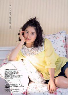 土屋太鳳tao_tsuchiya Ruffle Blouse, Actresses, T Shirts For Women, Cute, Beauty, Tops, Tumblr, Fashion, Female Actresses