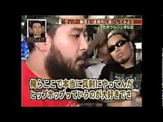 いいぜメーン - YouTube