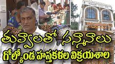 Harish Rao Speech | Golconda Handicrafts Market | MP Kotha Prabakar Redd... Top 10 News, Handicraft, Marketing, Craft, Arts And Crafts