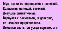 Конечно, можно быть заядлым скептиком иневерить влюбовь. Однако отрицать еепроявления намного сложнее. AdMe.ru собрал 12историй, которые доказывают, что любовь все-таки существует.