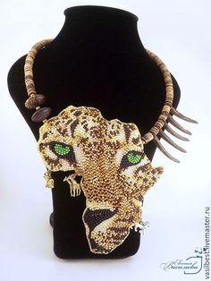 Колье Африка. Леопард..