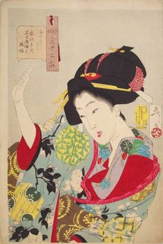 Art, Ukiyoe, Woodblock Print, Japan