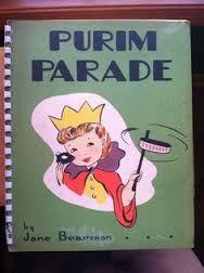 purim childrens book - Google Search