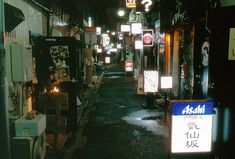 An alley in Golden Gai, a slice of old Tokyo hidden away in the city near Shinjuku