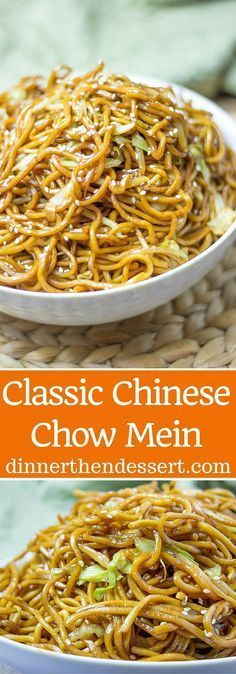 CHINESE CHOW MEIN Classic Chinese Chow Mein with authentic ingredients and easy ingredient swaps to make this a pantry meal in a pinch!Classic Chinese Chow Mein with authentic ingredients and easy ingredient swaps to make this a pantry meal in a pinch! I Love Food, Good Food, Yummy Food, Tasty, Vegetarian Recipes, Cooking Recipes, Healthy Recipes, Cooking Games, Healthy Food
