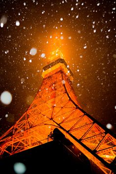 Tokyo Candle, by Shingo Kugisaki Places In Tokyo, Japan Landscape, Tokyo Night, Tokyo Tower, Scenery Photography, Tokyo Travel, Great View, Life Is Beautiful, Places To Visit