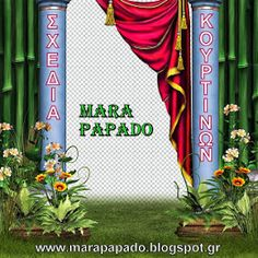 House sewing curtains Mara Papado
