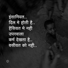 Hindi Motivational Quotes, Inspirational Quotes in Hindi - Brain Hack Quotes Hindi Quotes Images, Inspirational Quotes In Hindi, Hindi Words, Sufi Quotes, Hindi Quotes On Life, Truth Quotes, Inspiring Quotes About Life, Words Quotes, Poetry Quotes