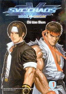SVC Chaos pits SNK's fighters versus Capcom's on SNK's home turf: the Neo Geo. Art Of Fighting, Fighting Games, Neo Geo, Manga Books, King Of Fighters, Retro Video Games, Street Fighter, Golden Age, Marvel Dc