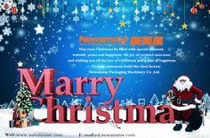 Marry Christmas(Newamstar Packaging Machinery Co.,Ltd.): Marry Christmas(Newamstar Packaging Machinery Co.,...