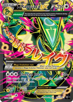 6 Best Images of Printable Pokemon EX Cards To Print - Print ...