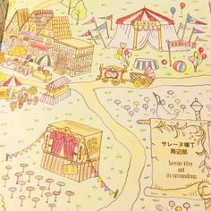 Romantic country the second tale ロマンティックカントリー 2番目の物語 サレーヌ横丁周辺部