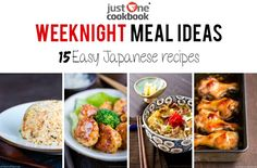 15 Easy Japanese Recipes   Weeknight Meals   Just One Cookbook