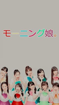 Morning Musume Lockscreensi made some lockscreens. idk if you...