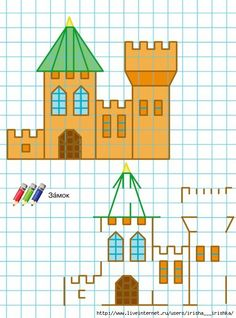 Baby Drawing, Drawing For Kids, Art For Kids, Drawing Notepad, Pixel Drawing, Graph Paper Art, Quilt Border, English Paper Piecing, Barn Quilts