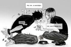 Kuroo and Kenma by 최냔 (@choinyan) | Twitter