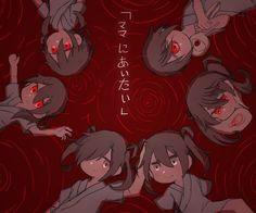 Dark Anime, Anime Art, Twitter, Art Of Animation
