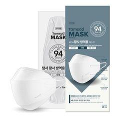 Medical Packaging, Cosmetic Packaging, Half Face Mask, Diy Face Mask, Box Design, Mask Design, Graphic Design Flyer, Nose Mask, Protective Mask