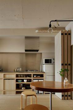 Finest japanese kitchen knife blanks to inspire you Small Space Kitchen, Kitchen Sets, Kitchen Layout, Kitchen Living, Free Kitchen Design, Best Kitchen Designs, Modern Kitchen Design, Kitchen Planner, Japanese Kitchen