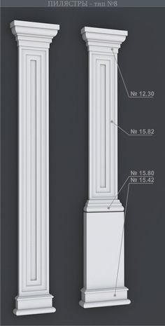 Interior and Exterior Pilasters for Home ~ Art Facade | Projects, materials, decor | 333k+ House Images