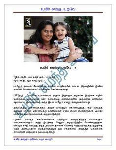 Ramanichandran Tamil Novels Ebook
