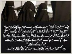 14 Best جاويد Images Urdu Poetry Good Night Image Images For