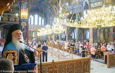 Παρακλήσεις της Παναγίας από τον Σεβασμιώτατο στο Κλειδί και στην Αλεξάνδρεια Alexandria, Painting, Painting Art, Paintings, Painted Canvas, Alexandria Egypt, Drawings