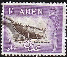 Aden 1953 Dhow Building Fine Used SG 63 Scott 55A Other Arabian and British Commonwealth Stamps HERE!