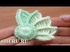 How To Crochet 3D Wing Pattern Урок 10 часть 1 из 2 Вязание крючком элемента