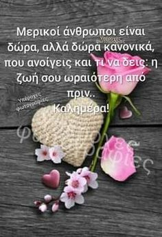 Night Pictures, Good Morning, Floral, Inspiration, Quotes, Buen Dia, Biblical Inspiration, Quotations, Bonjour