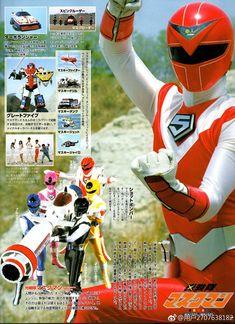 1987 HIKARI SENTAI MASKMAN Power Rangers Megazord, Go Busters, Japanese Superheroes, Red Mask, Kylo Ren Adam Driver, O Pokemon, Cute Japanese, Kamen Rider, 21st Century