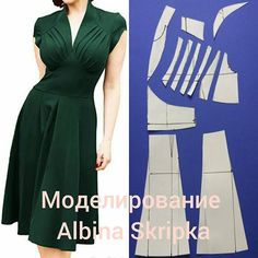Need this whole dress pattern, but love seeing how you slash the pattern to add drape/pleats I wish I could sew. Image may contain: people standing Fashion Sewing, Diy Fashion, Fashion Dresses, 1930s Fashion, Fashion Vintage, Victorian Fashion, Gothic Fashion, Diy Clothing, Sewing Clothes