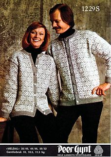 *☆* FREE PATTERN *☆*  NORSK ONLY