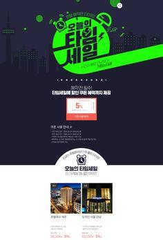 Web Design, Food Design, Event Design, Promotional Design, Event Page, Sale Promotion, Page Layout, Ecommerce, Banner