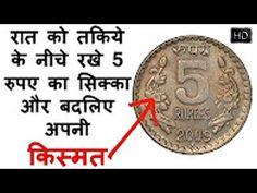 Astrology Hindi, Astrology Chart, Vedic Mantras, Hindu Mantras, Mirror Vastu, Ganpati Mantra, Tips For Happy Life, Problem Quotes, Healing Codes