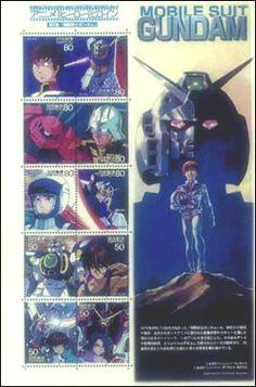 Gundam Postage Stamps - Japanese Anime
