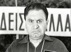 Ζαννίνο (1923 – 1995)