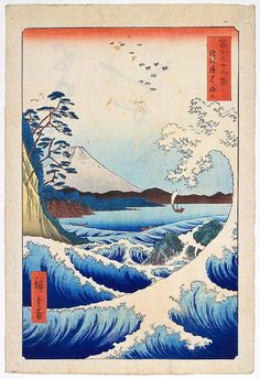"A giant wave thrown up by the sea at Satta. Suruga Satta kaijo, ""Waves off the Satta Pass in Suruga Province"" from the set Fuji sanjurokkei, the ""Thirty-six Views of Mount Fuji."" The finest design from the set. The spume of a wave was thought to transmogrify into chidori ( a species of plover ) which can be seen here flying above the sea. Published by Tsutaya Kichizo, 1858"