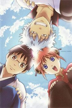 So cute  GinTama