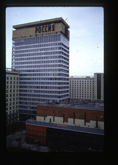 Russian Constructivism, Back In The Ussr, Soviet Union, Brutalist, Old Photos, Moscow, Skyscraper, Retro, Multi Story Building
